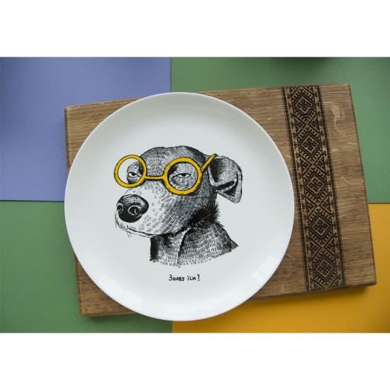 Оригинальные тарелки с Собакой Подозревакой