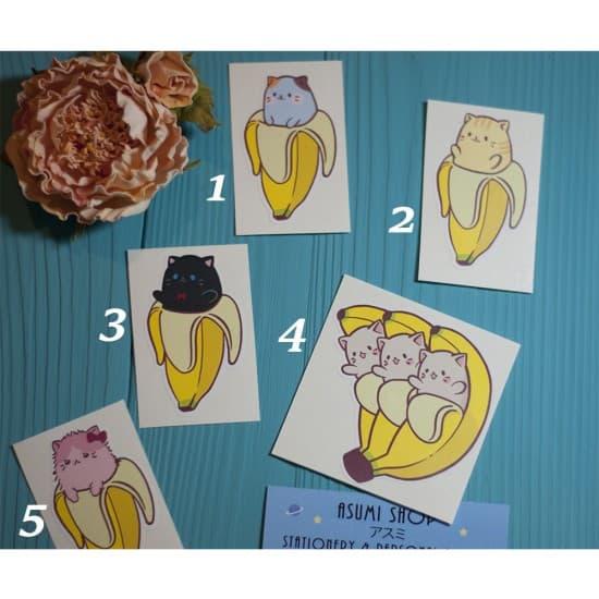 Наклейки Бананька Set
