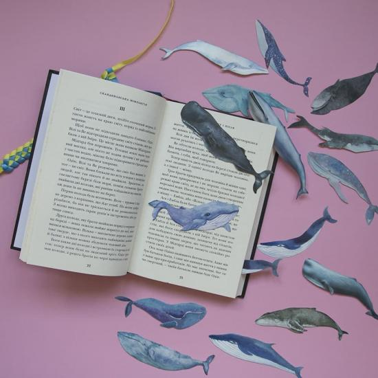 "Бумажные закладки для книг ""Whale"""