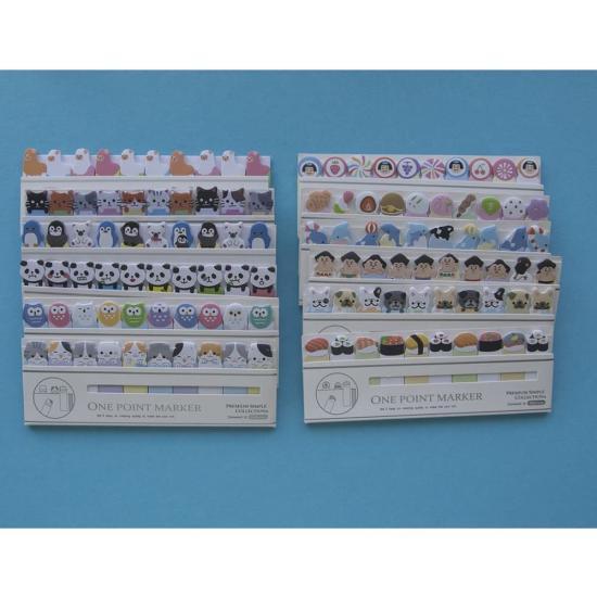 Стикеры закладки канцелярские One Point Marker