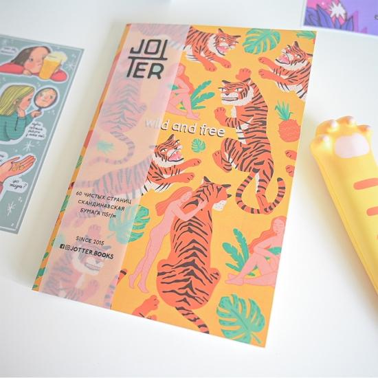 Скетчбук Jotter Tiger А5