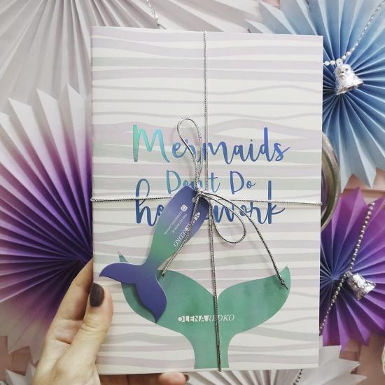 Набор тетрадок в линию Mermaid (3 шт)