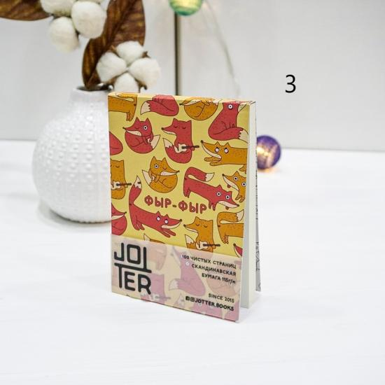 Скетчбук Jotter A6