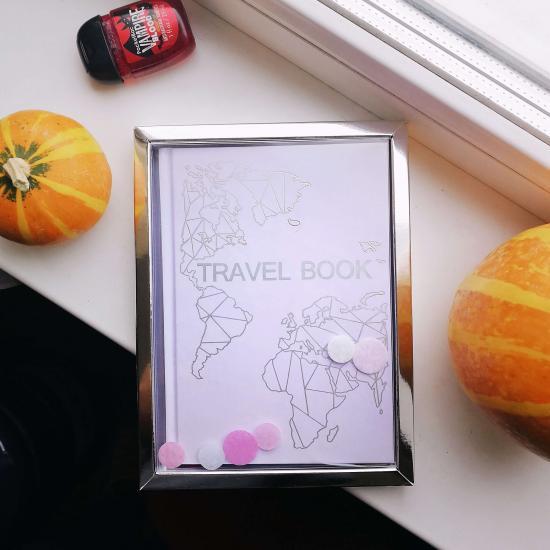 Travel Book - идеальный блокнот для путешествий