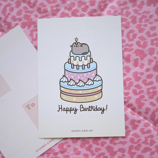 Открытка Пушин Happy Birthday
