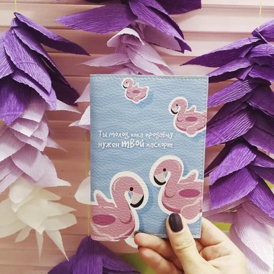 """Обложка на паспорт """"Flamingo"""""""