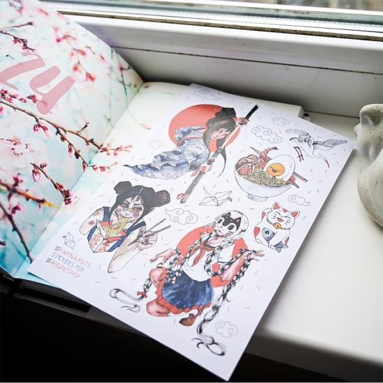 Наклейки Япония, Kuts for Asumi