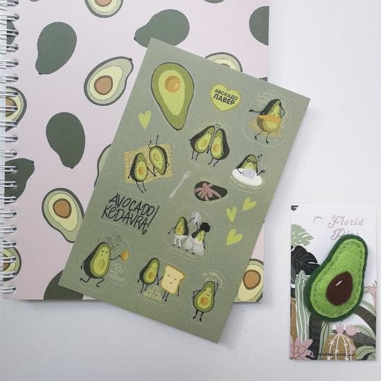 Наклейки Avocado