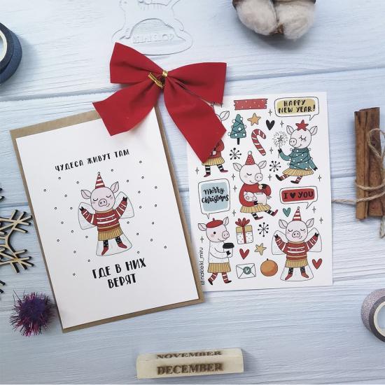 """Новогодний набор """"Свинка"""" (открытка+конверт+лист наклеек), Miru"""