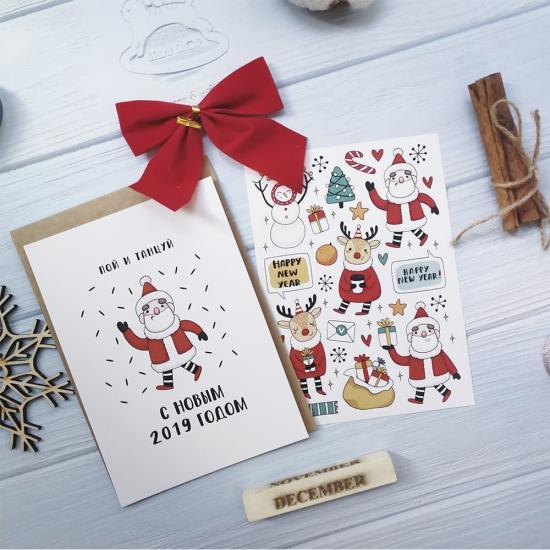 "Новогодний набор ""Дед Мороз"" (открытка+конверт+лист наклеек), Miru"