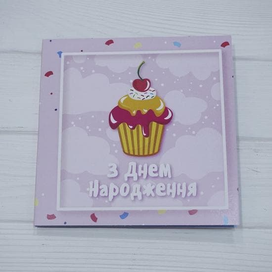 "Открытка шоколадка ""Happy Birthday"" (розовый)"